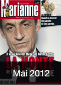 Marianne Cover